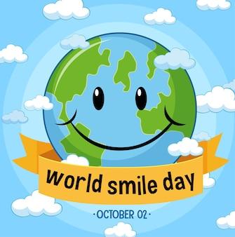 Banner di giornata mondiale del sorriso