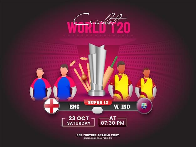 Partita di cricket mondiale t20 della squadra partecipante inghilterra vs indie occidentali con attrezzatura da torneo 3d su sfondo rosa scuro dello stadio.
