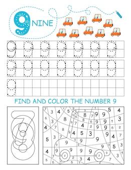 Scrivi i numeri 9. foglio da nove tracce con auto per ragazzo. foglio di lavoro prescolare, esercitazione delle capacità motorie - tracciare linee tratteggiate.