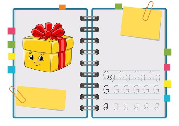Scrivere lettere g pagina di tracciamento foglio di esercitazione foglio di lavoro per bambini