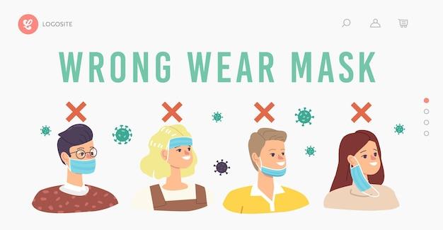 Modo sbagliato di indossare il modello di pagina di destinazione della maschera facciale protettiva. errore dei personaggi nella protezione dalla polvere o dalle cellule del coronavirus. le persone indossano la maschera in modo errato infografica. fumetto illustrazione vettoriale
