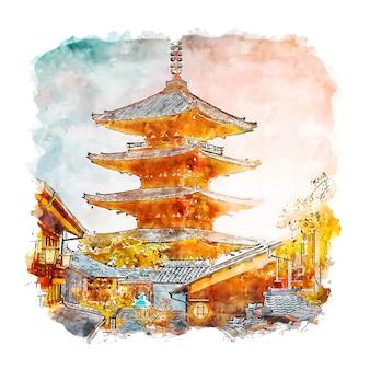 Illustrazione disegnata a mano di schizzo dell'acquerello del giappone della pagoda di yasaka