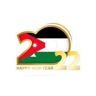 Anno 2022 con motivo a bandiera della giordania. felice anno nuovo disegno.