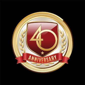 Emblema di anniversario di anni isolato sul nero Vettore Premium