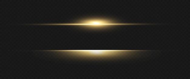 Confezione di razzi di lenti orizzontali gialli. raggi laser, raggi luminosi orizzontali. bellissimi bagliori di luce. striature luminose su sfondo scuro. fondo foderato scintillante astratto luminoso.