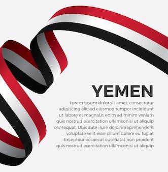 Illustrazione vettoriale di bandiera del nastro dello yemen su uno sfondo bianco vettore premium