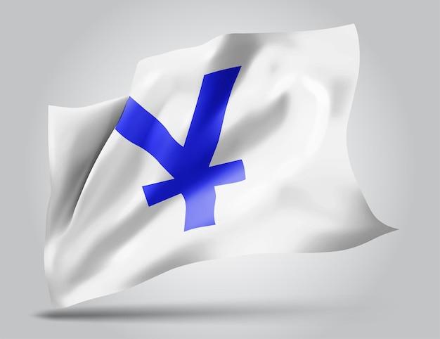 Valuta yen sul vettore 3d bandiera isolato su sfondo bianco