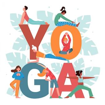 Insieme dell'illustrazione di attività di yoga, persone attive del fumetto che fanno pratica di posa di yogi asana accanto alla grande parola di yoga e foglie floreali su bianco