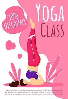 Modello di sconto del corso di yoga. stile di vita attivo e sano.
