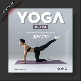 Modello di post instagram lezione di yoga