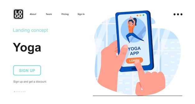 Design piatto del modello di pagina di destinazione dello yoga