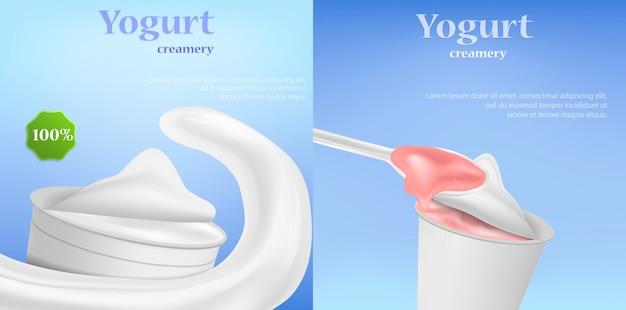 Insieme saporito di concetto dell'insegna della scatola del yogurt. un'illustrazione realistica di 2 concetti orizzontali della bandiera di vettore del contenitore di yogurt per il web