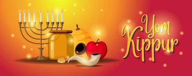 Modello di biglietto di auguri logo yom kippur o sfondo