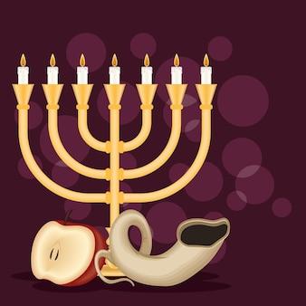 Poster di yom kippur con lampadario