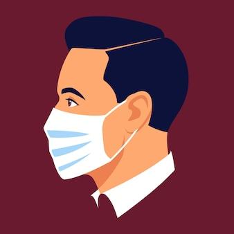Il giovane indossa la mascherina medica. ritratto maschile di avatar, volto di profilo. illustrazione in stile piatto.