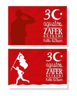 Scheda di celebrazione di zafer bayrami con soldato in esecuzione con bandiera