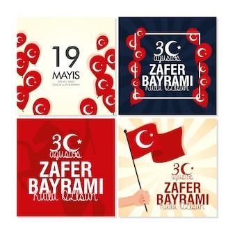 Scheda di celebrazione di zafer bayrami con bandiere della turchia in palloncini elio