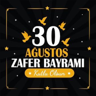 Zafer bayrami con colombe Vettore Premium