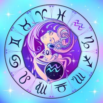 Segno zodiacale acquario una bella ragazza. oroscopo. astrologia. Vettore Premium