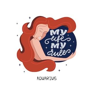 Simbolo zodiacale acquario e ragazza frase motivazionale la mia vita le mie regole per gli oroscopi astrologici