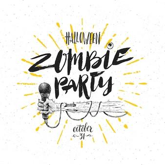 Zombie party - illustrazione. biglietto di auguri di halloween, poster o invito con illustrazione disegnata a mano e calligrafia.