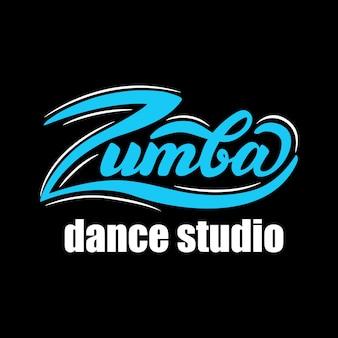 Zumba dance studio banner design. illustrazione vettoriale