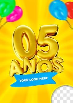 05 anos in brazilië label gelukkige 05e verjaardag goud 3d render