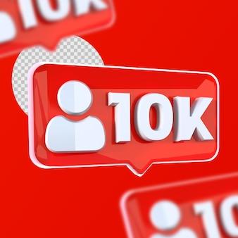 10k sociale volgers en abonnees glanzende 3d render
