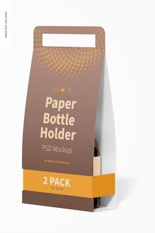 2-pack papieren flessenhouder mockup