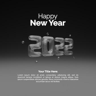 2022 gelukkig nieuwjaar 3d