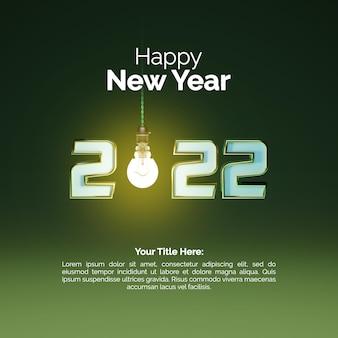 2022 gelukkig nieuwjaar met 3d-rendering lamp