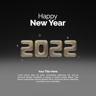 2022 gelukkig nieuwjaar postsjabloonontwerp
