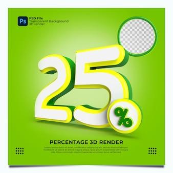 25 porcentaje 3d render verde, amarillo, blanco, colores con elementos