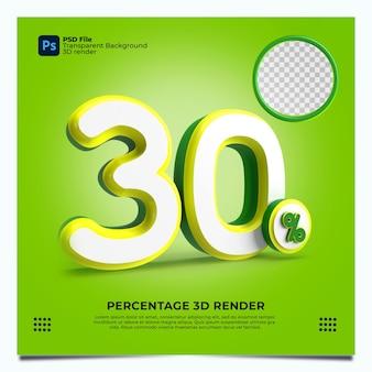 30 porcentaje 3d render greenyellowwhite colores con elementos