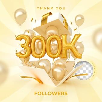 300k seguidores con números globos 3d render