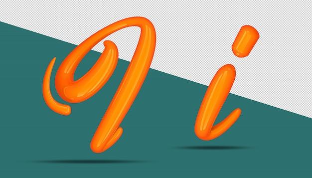 3d-alfabet kalligrafie stijl i.