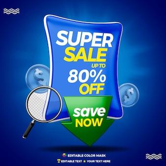 3d-badge-tekstvak met superverkoop en bespaar nu 80 procent korting