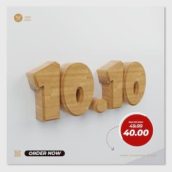 3d geef hout met witte achtergrond terug conceptenkorting 10 10