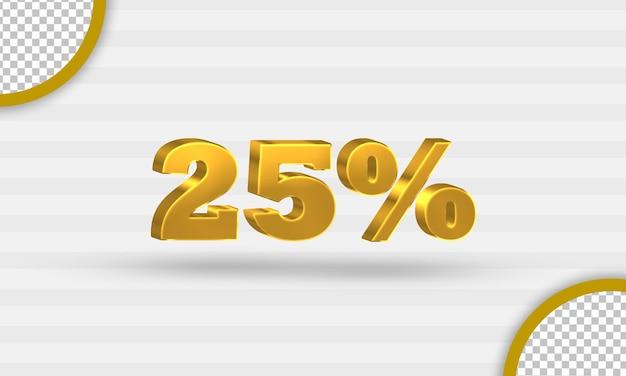 3d gouden vijfentwintig procent kortingssjabloon