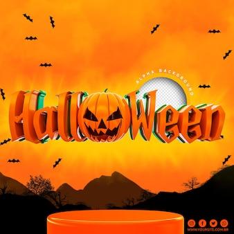 3d halloween-logo voor compositie