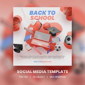 3d illustratie terug naar school instagram postverzameling