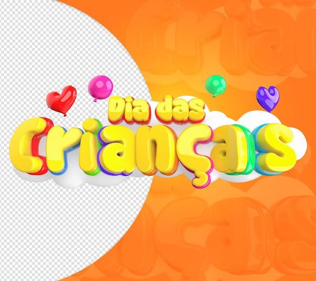 3d kinderdag met ballonnen gekleurde tekst met wolken