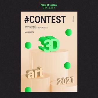 3d kunst wedstrijd poster sjabloon