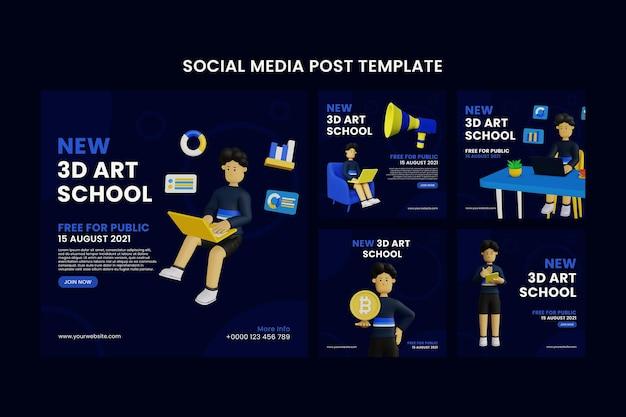 3d kunstacademie social media post premium psd