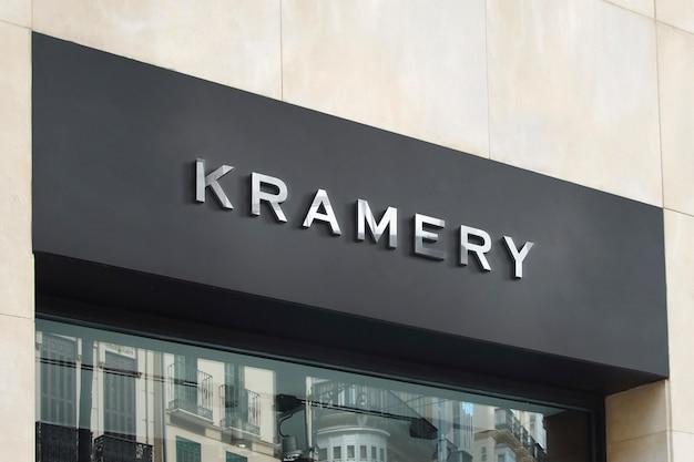 3d logo mockup modern facade chrome-teken