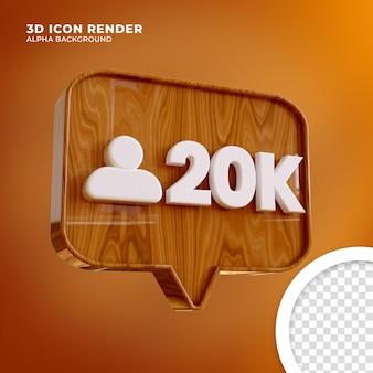3d-melding instagram rendering