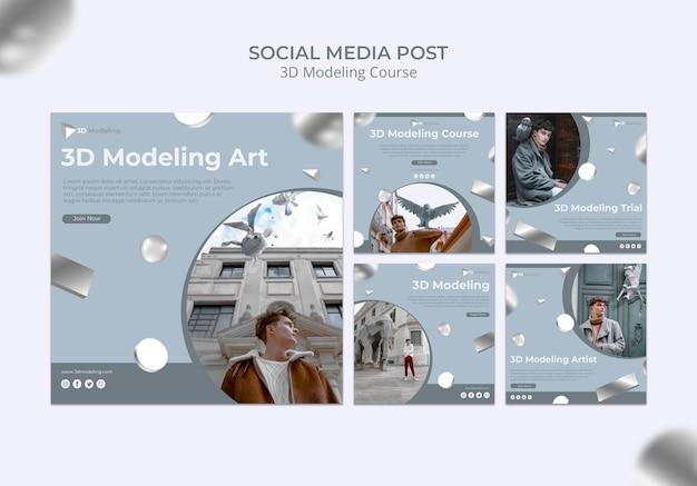 3d modelleren cursus social media post Gratis Psd