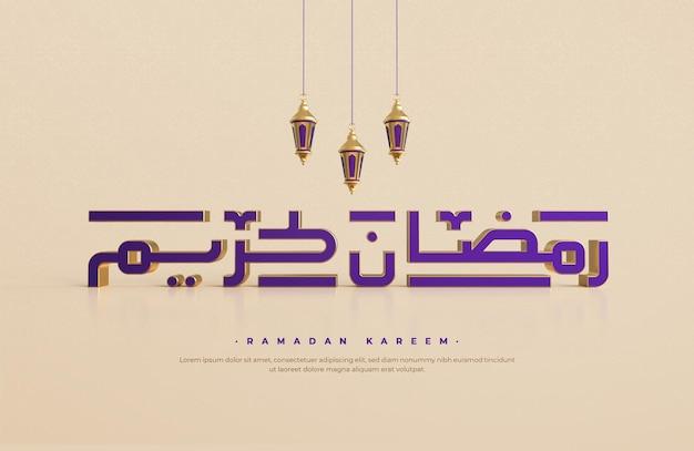 3d ramadan kareem-kalligrafie met hangende lantaarn