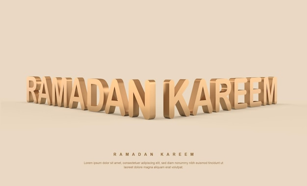 3d ramadan kareem-tekst