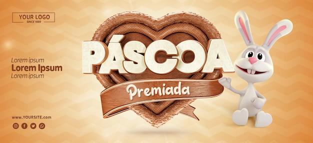 3d-realistische brazilië pasen-banner in hartvorm met chocolade en konijn